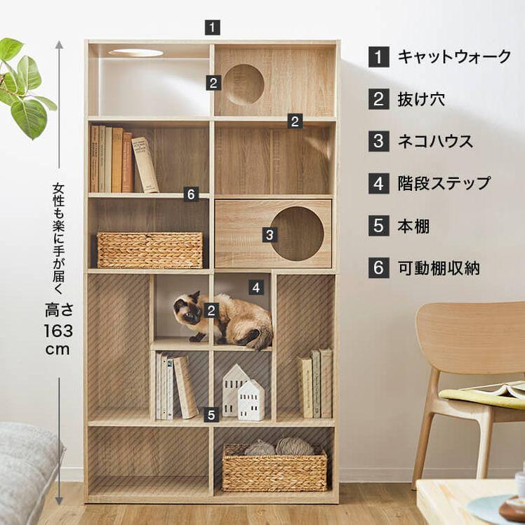 猫家具 キャットタワー