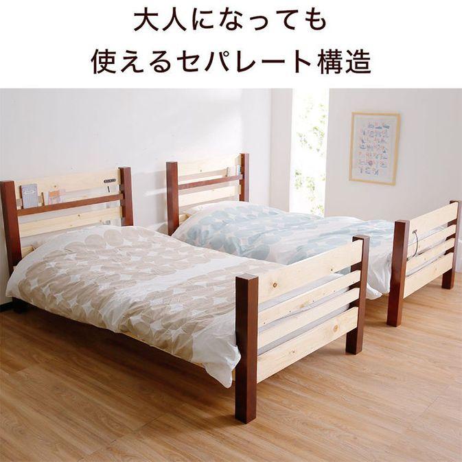 片方(右奥)のベッドはフット側にコンセント