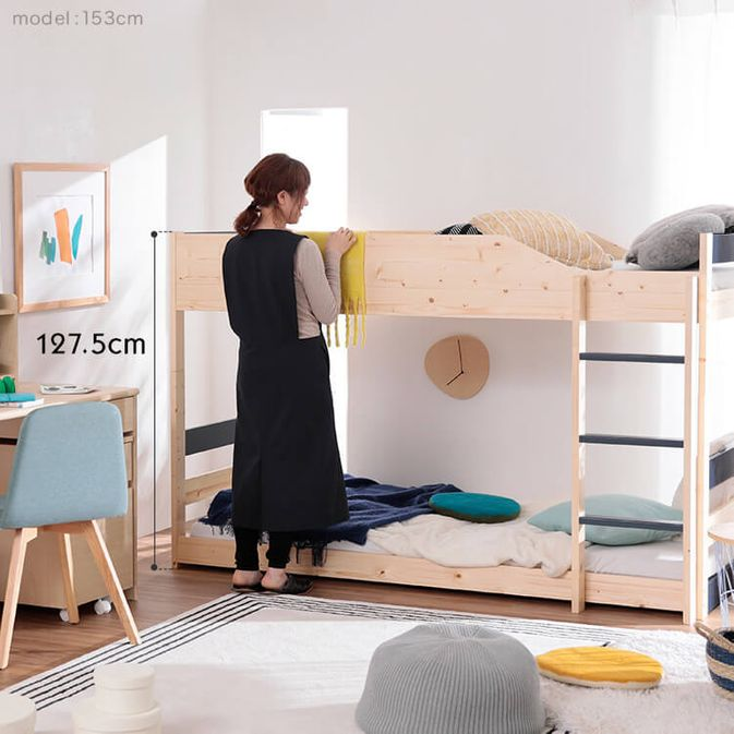 ベッドの高さ