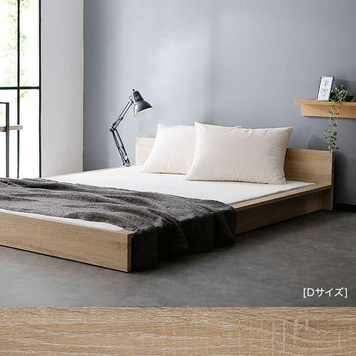 LOWYA「超ロースタイルベッド」