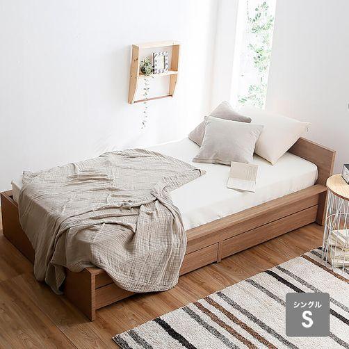 LOWYA「ステージ収納ベッド」