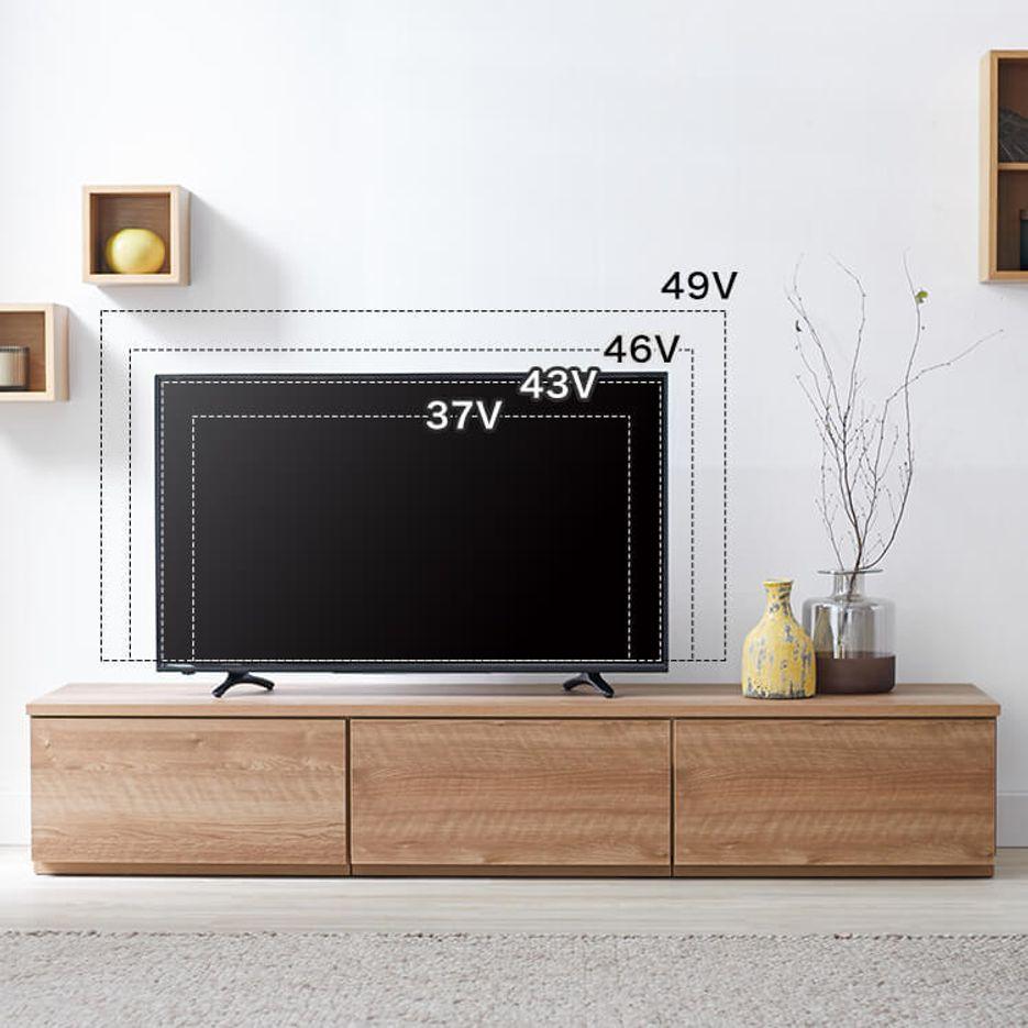 各テレビサイズに対応