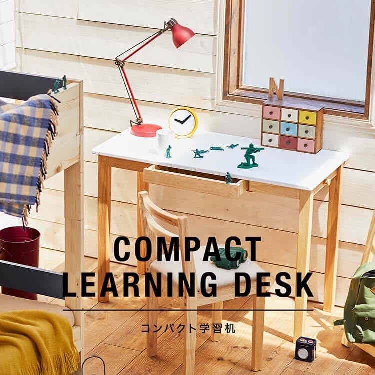 机 リビング 学習 リビングに学習机を置く人が急増中!配置やおすすめの机も紹介|mamagirl [ママガール]